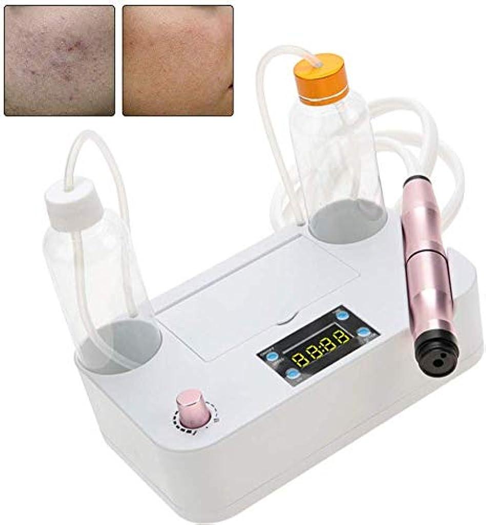 疑いきしむ支配的小さな泡真空吸引ブラックヘッドクリーン機器肌の若返り酸素フェイシャルケアしわを排除栄養を注入
