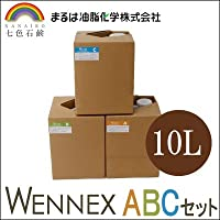 [A] 石鹸塗料 WENNEX ヴェネックス [A・B・C 10Lセット] 無垢の木用 自然派塗料