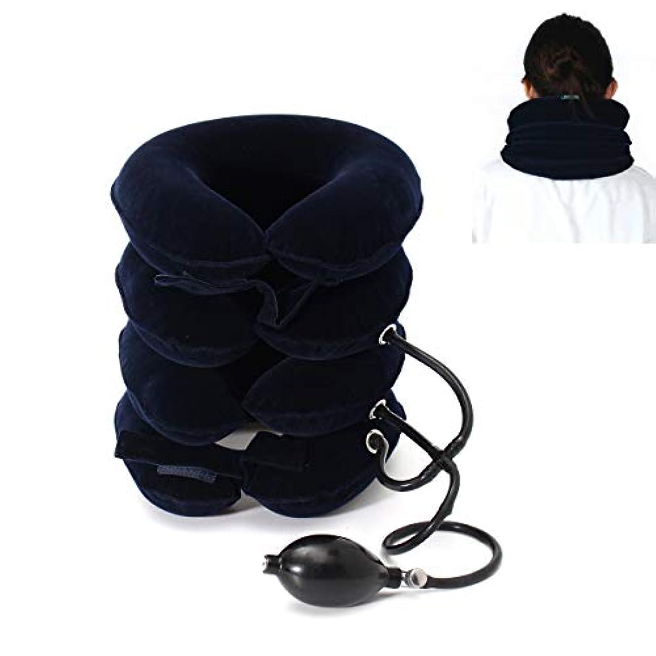 最初に一般的な気難しい4層ネックストレッチャー、MUIIGOOD頚部牽引装置、痛み緩和のためのネック姿勢慢性頸部&肩アライメント痛み、首疲労と頚部の痛みを軽減 ストレッチ,ソフトウォッシャブルネルカバー