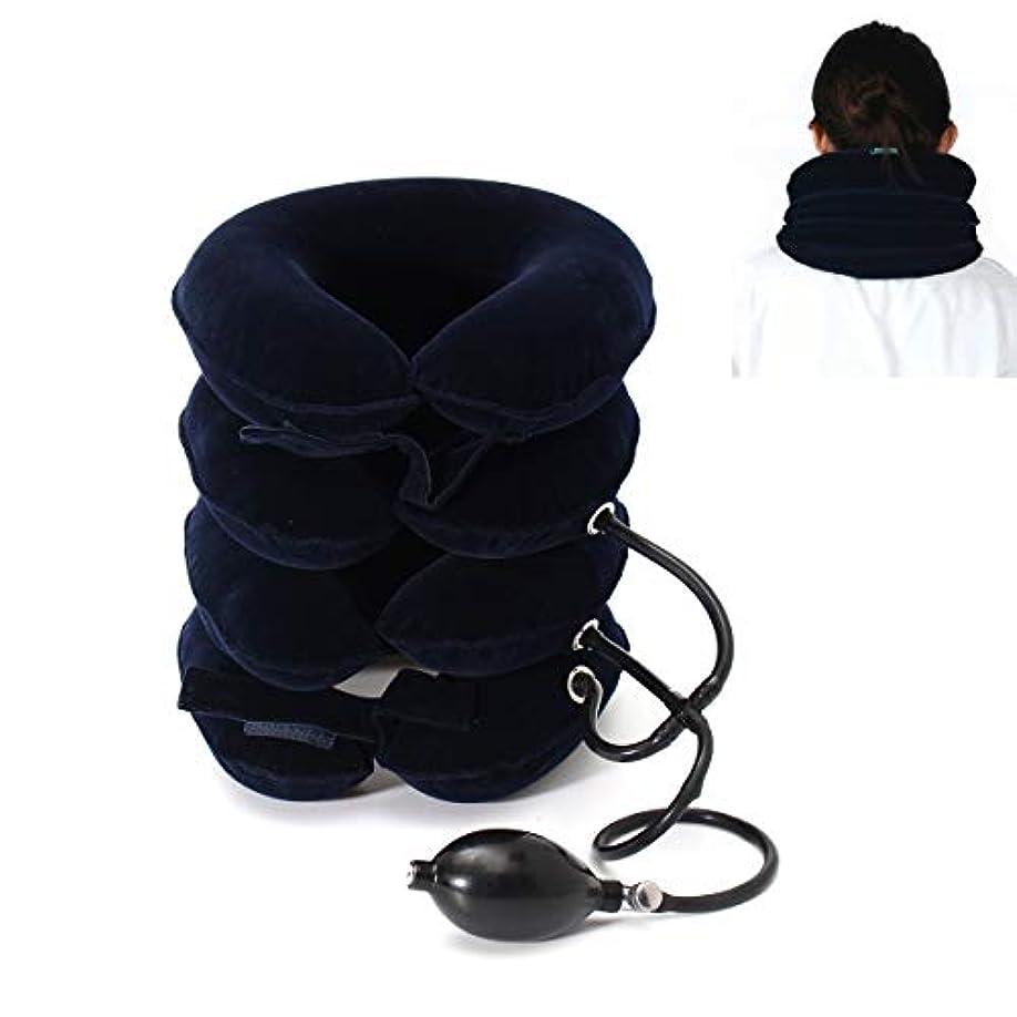 一掃する時間厳守エミュレーション4層ネックストレッチャー、MUIIGOOD頚部牽引装置、痛み緩和のためのネック姿勢慢性頸部&肩アライメント痛み、首疲労と頚部の痛みを軽減 ストレッチ,ソフトウォッシャブルネルカバー