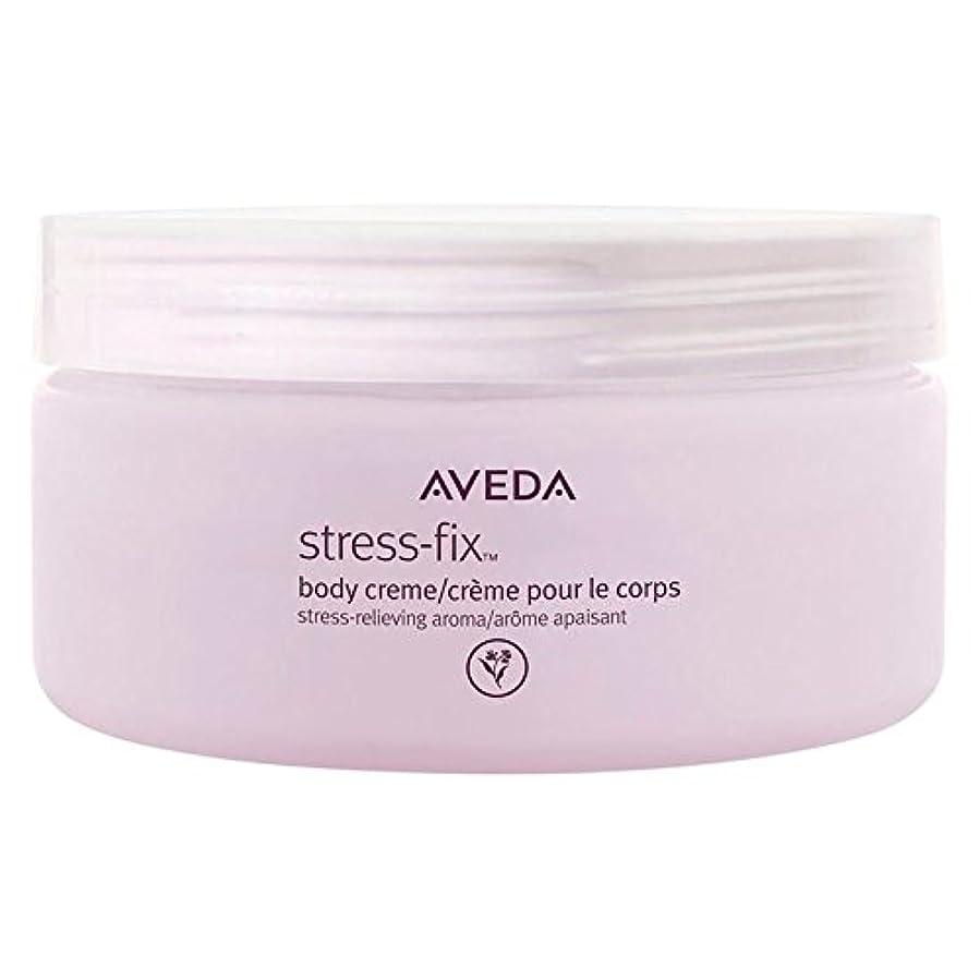 ビリーヤギパネルフレキシブル[AVEDA] アヴェダストレスフィックスボディクリーム200ミリリットル - Aveda Stress Fix Body Creme 200ml [並行輸入品]