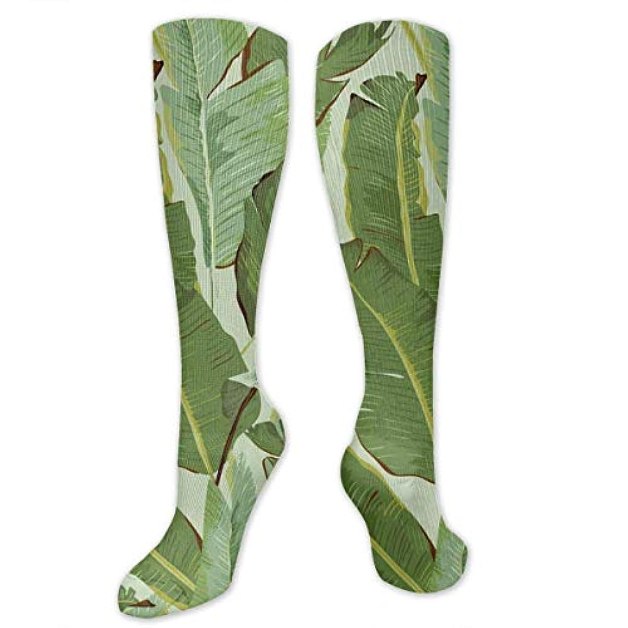 俳句結婚式該当する靴下,ストッキング,野生のジョーカー,実際,秋の本質,冬必須,サマーウェア&RBXAA Tropical Plant Leaf Socks Women's Winter Cotton Long Tube Socks Cotton...