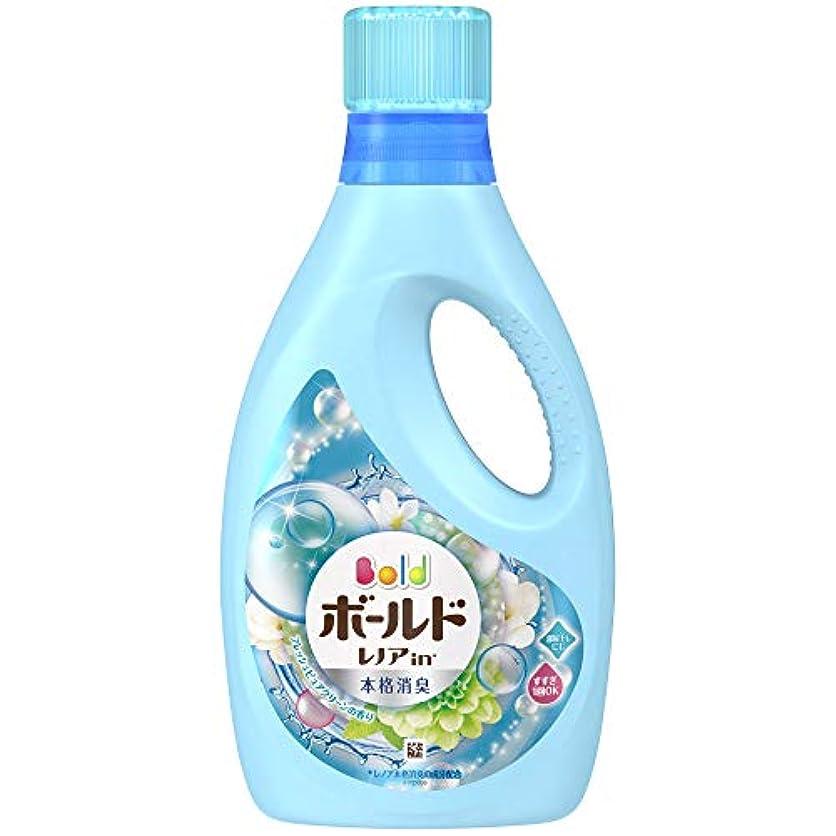 カニ義務づける製品ボールド 洗濯洗剤 液体 フレッシュピュアクリーンの香り 本体 850g