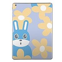 iPad Air2 スキンシール apple アップル アイパッド A1566 A1567 タブレット tablet シール ステッカー ケース 保護シール 背面 人気 単品 おしゃれ ユニーク うさぎ 動物 花 004269