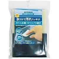 寿工芸 コトブキ K-194 ガラス磨きスポンジ