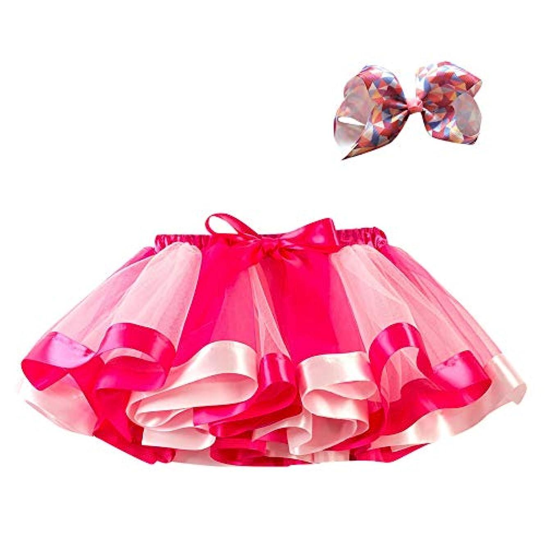 葡萄同性愛者マーチャンダイジングREWAGO 女の子キッズチュチュパーティーダンスバレエ幼児ベビーコスチュームスカート+弓ヘアピンセット