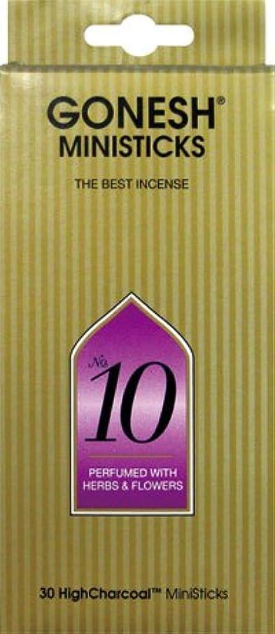リマ僕の勉強するGONESH ミニスティック NO.10 30本入 X 2個セット