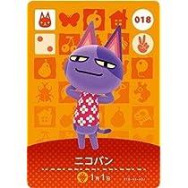 どうぶつの森 amiiboカード 第1弾 ニコバン No.018