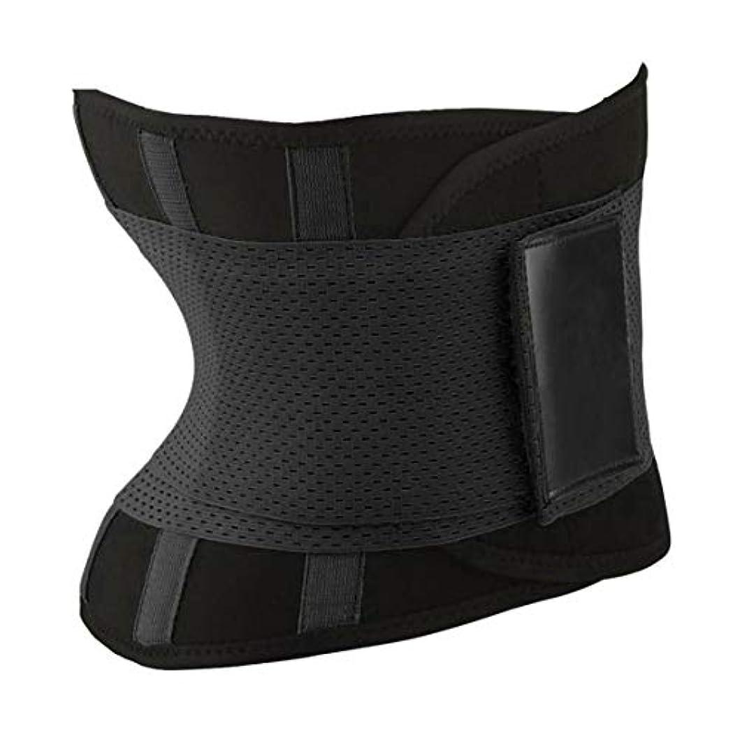 ロードブロッキングブロックする予防接種快適な女性ボディシェイパー痩身シェイパーベルトスポーツレディースウエストトレーナーニッパー制御バーニングボディおなかベルト - ブラックM