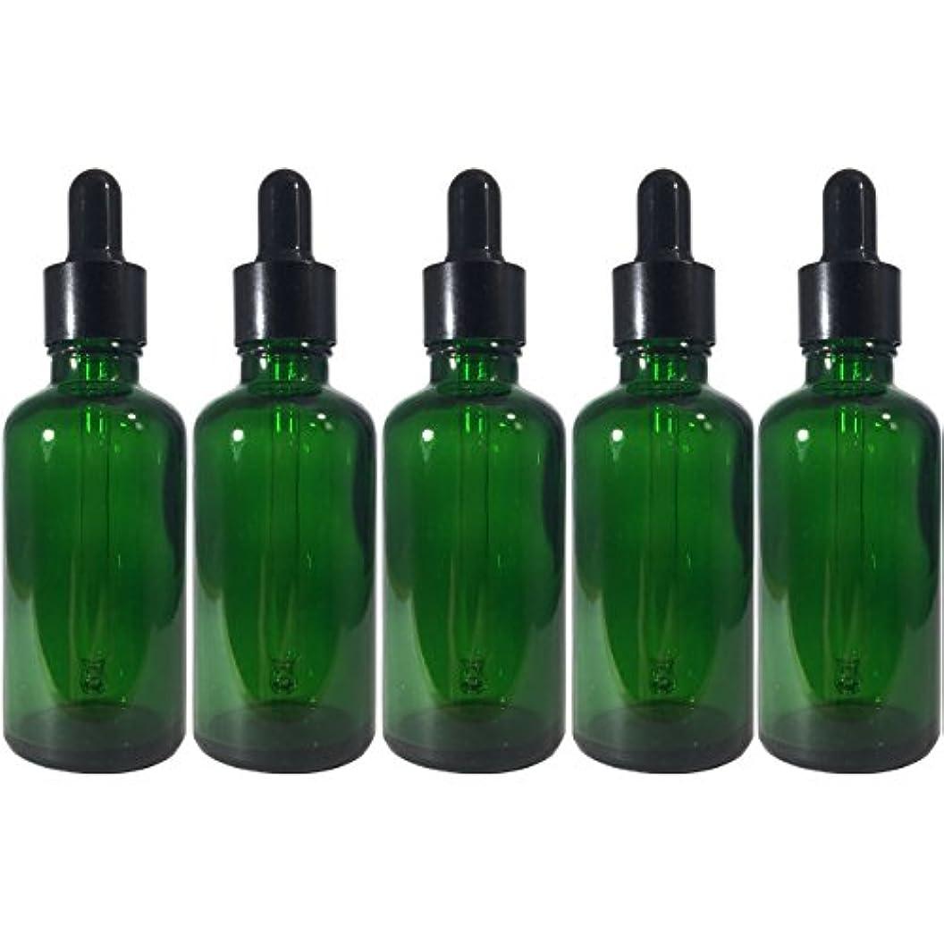 極貧原始的なメモスポイト 付き 遮光瓶 5本セット ガラス製 アロマオイル エッセンシャルオイル アロマ 遮光ビン 保存用 精油 ガラスボトル 保存容器詰め替え 緑 グリーン (50ml)