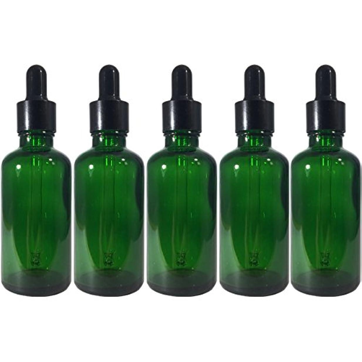 トリクル予測子複雑でないスポイト 付き 遮光瓶 5本セット ガラス製 アロマオイル エッセンシャルオイル アロマ 遮光ビン 保存用 精油 ガラスボトル 保存容器詰め替え 緑 グリーン (50ml)