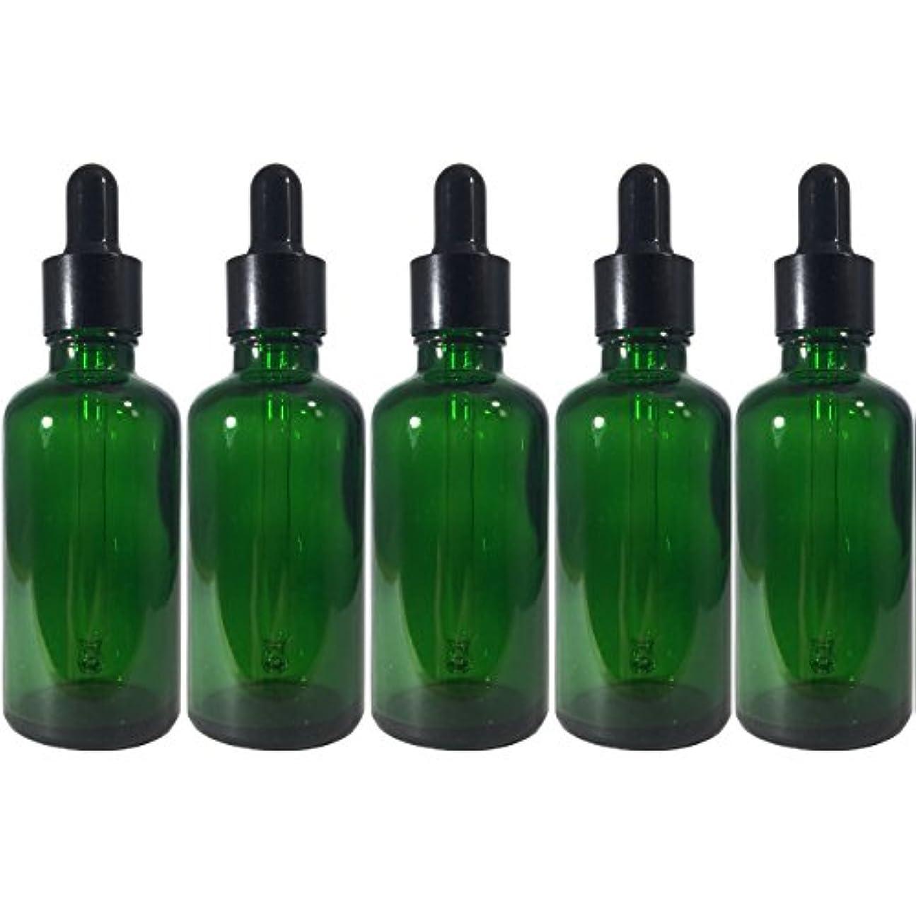 突進検査回転させるスポイト 付き 遮光瓶 5本セット ガラス製 アロマオイル エッセンシャルオイル アロマ 遮光ビン 保存用 精油 ガラスボトル 保存容器詰め替え 緑 グリーン (50ml)