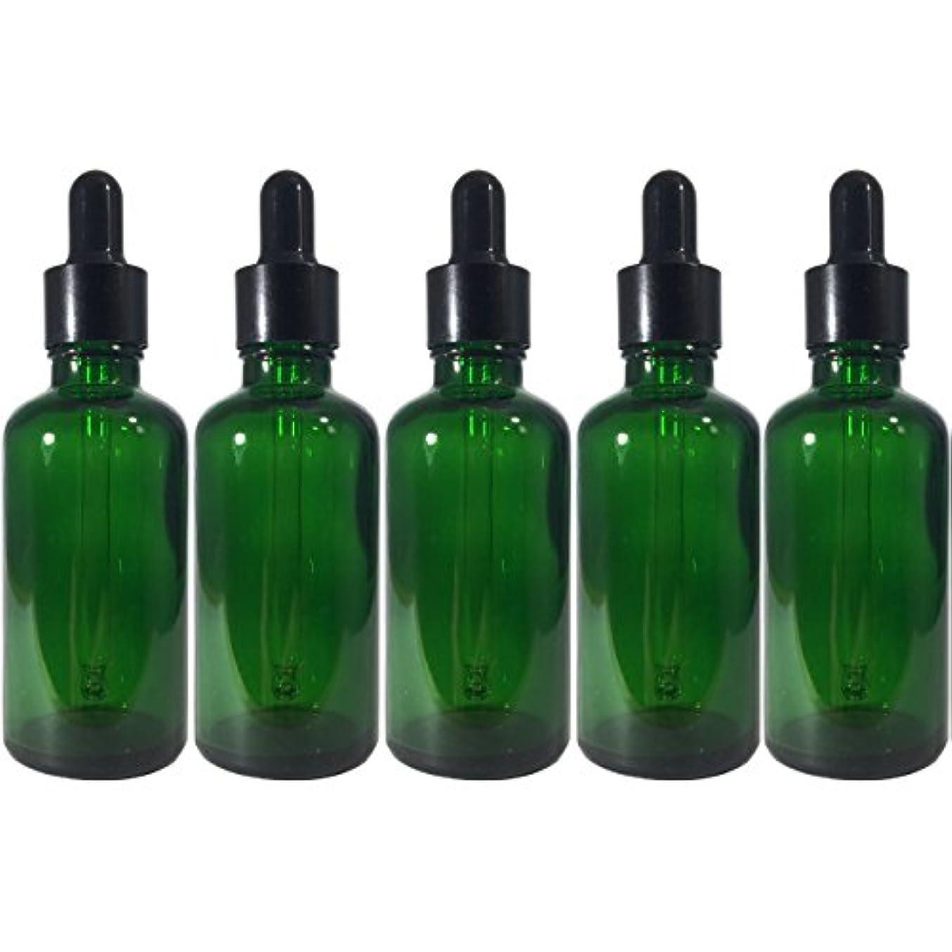リレー摘むスノーケルスポイト 付き 遮光瓶 5本セット ガラス製 アロマオイル エッセンシャルオイル アロマ 遮光ビン 保存用 精油 ガラスボトル 保存容器詰め替え 緑 グリーン (50ml)