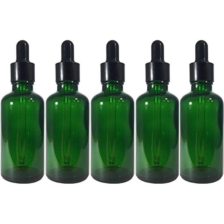 宮殿診療所もろいスポイト 付き 遮光瓶 5本セット ガラス製 アロマオイル エッセンシャルオイル アロマ 遮光ビン 保存用 精油 ガラスボトル 保存容器詰め替え 緑 グリーン (50ml)