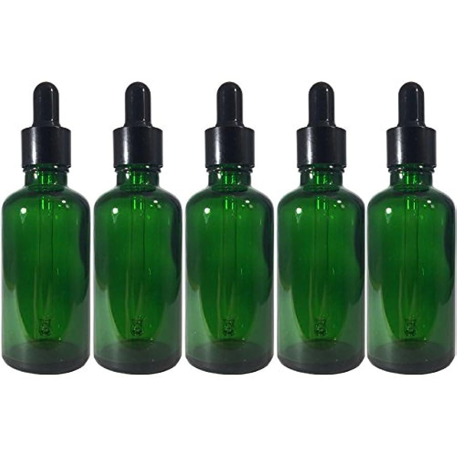 歌ブリーフケースなしでスポイト 付き 遮光瓶 5本セット ガラス製 アロマオイル エッセンシャルオイル アロマ 遮光ビン 保存用 精油 ガラスボトル 保存容器詰め替え 緑 グリーン (50ml)