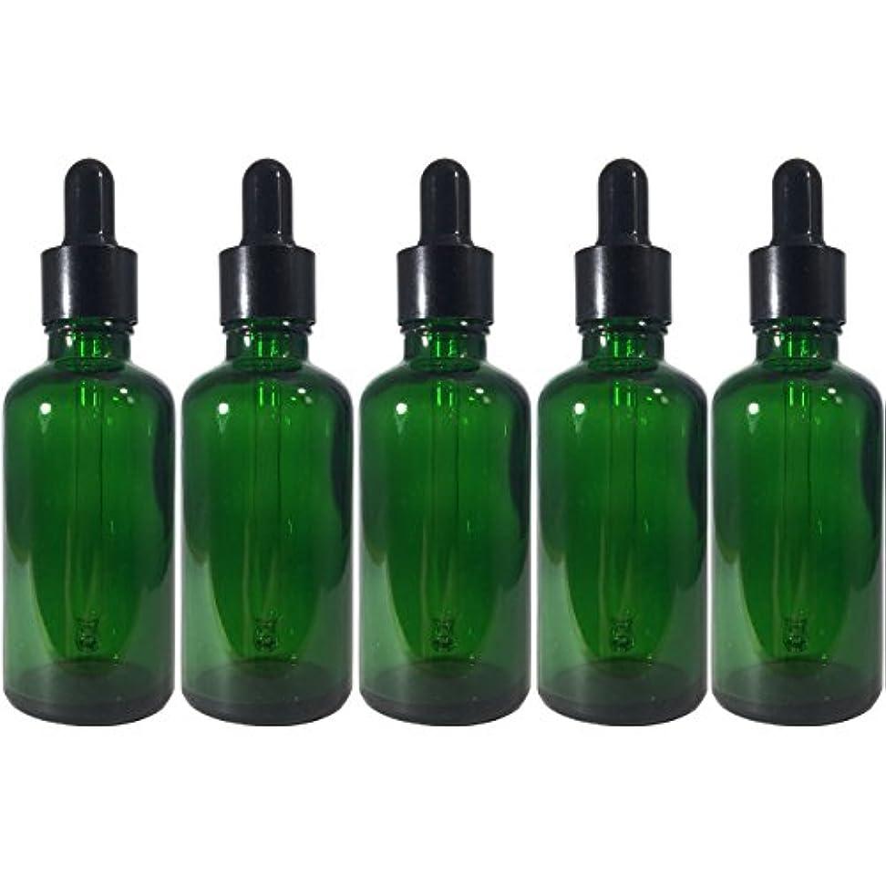 ウガンダあいまいさ公スポイト 付き 遮光瓶 5本セット ガラス製 アロマオイル エッセンシャルオイル アロマ 遮光ビン 保存用 精油 ガラスボトル 保存容器詰め替え 緑 グリーン (50ml)