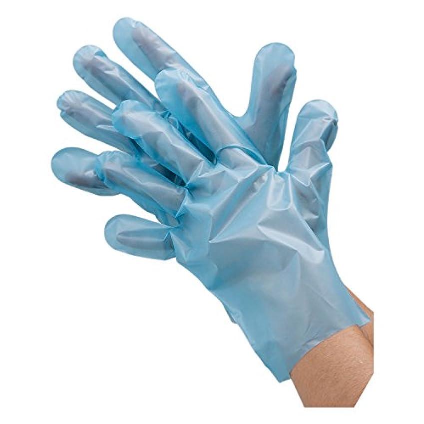古い太字全体に川西工業 ポリエチレン手袋 外エンボス エコノミー 100枚入 #2018 ブルー M