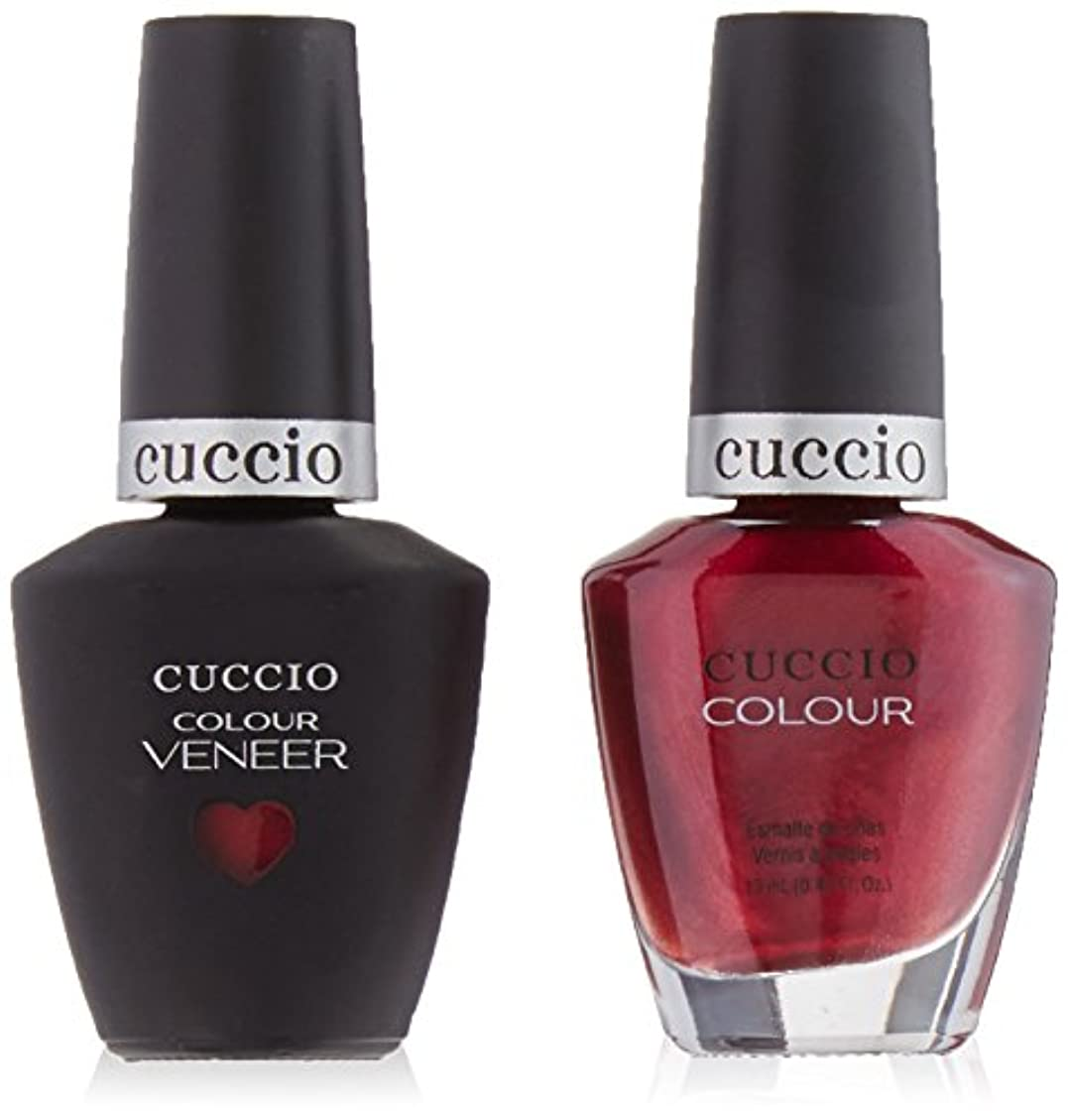 分岐するデッド生産性Cuccio MatchMakers Veneer & Lacquer - Moscow Red Square - 0.43oz / 13ml Each