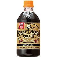 サントリー コーヒー クラフトボス ブラック ホット 500ml×24本