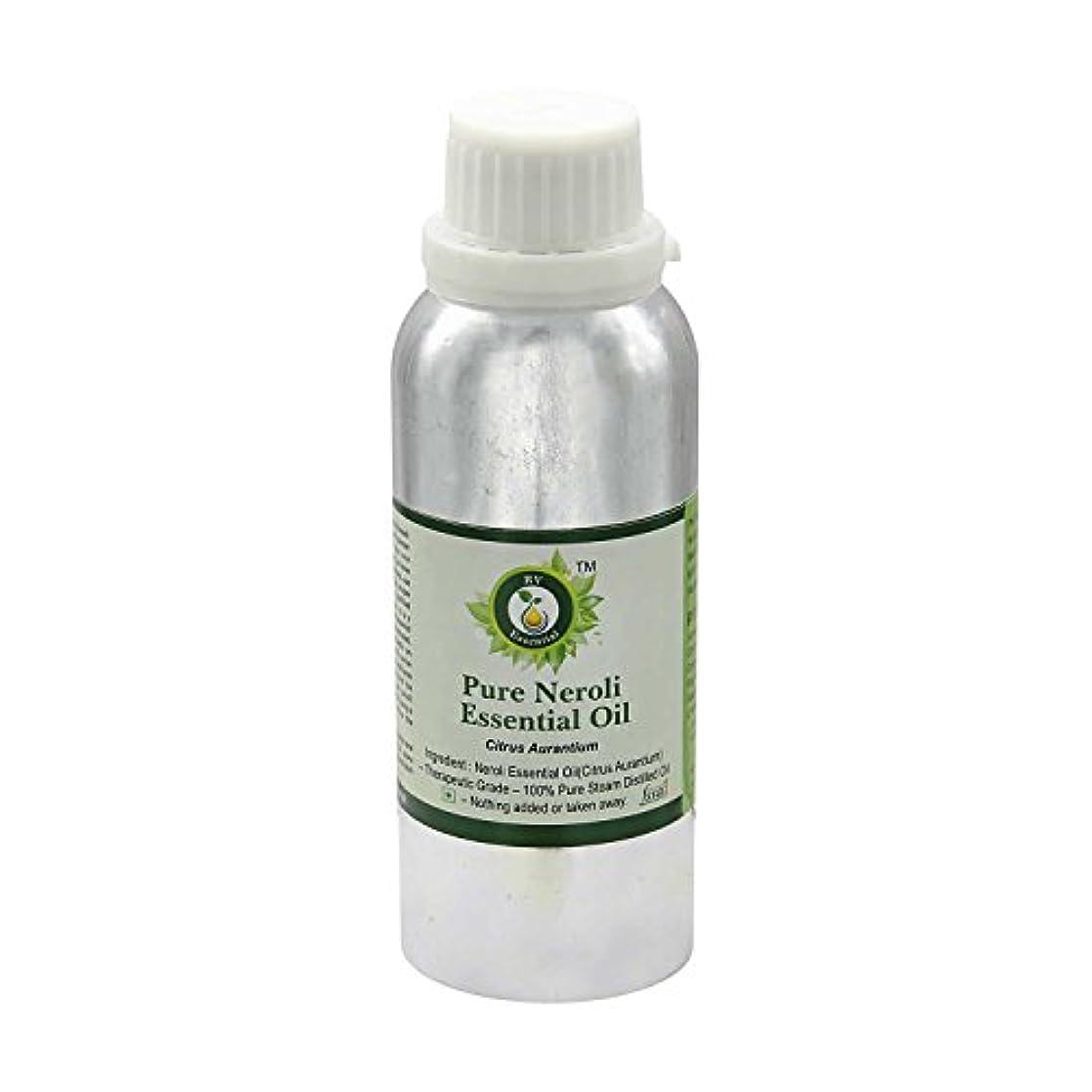 エンディングソーセージローマ人R V Essential ピュアネロリエッセンシャルオイル630ml (21oz)- Citrus Aurantium (100%純粋&天然スチームDistilled) Pure Neroli Essential Oil