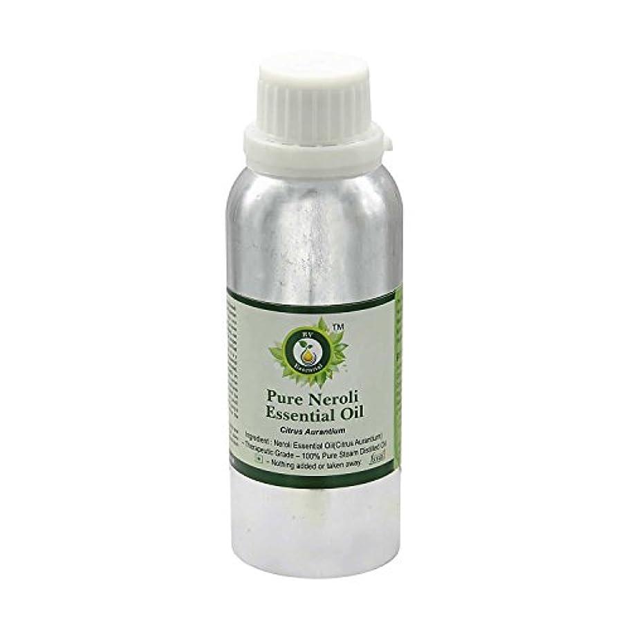 ロック解除テラス危険R V Essential ピュアネロリエッセンシャルオイル300ml (10oz)- Citrus Aurantium (100%純粋&天然スチームDistilled) Pure Neroli Essential Oil