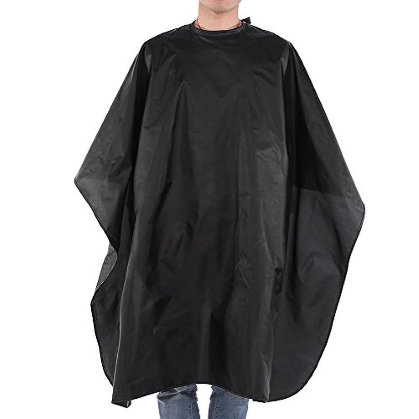 活気づくラリーベルモント勇気のある理容室スタイリングケープ、ブラックサロンヘアカット理髪理髪店ケープガウン大人の布防水スナップクロージャー59×47インチ