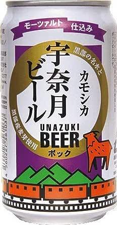クラフトビール 宇奈月ビール ボック(カモシカ) 350ml 24本 1ケース 地ビール