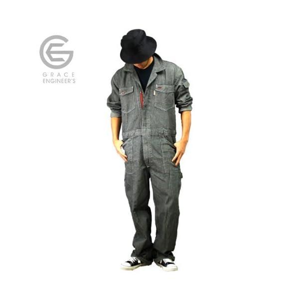 GRACE ENGINEERS グレースエンジ...の紹介画像5