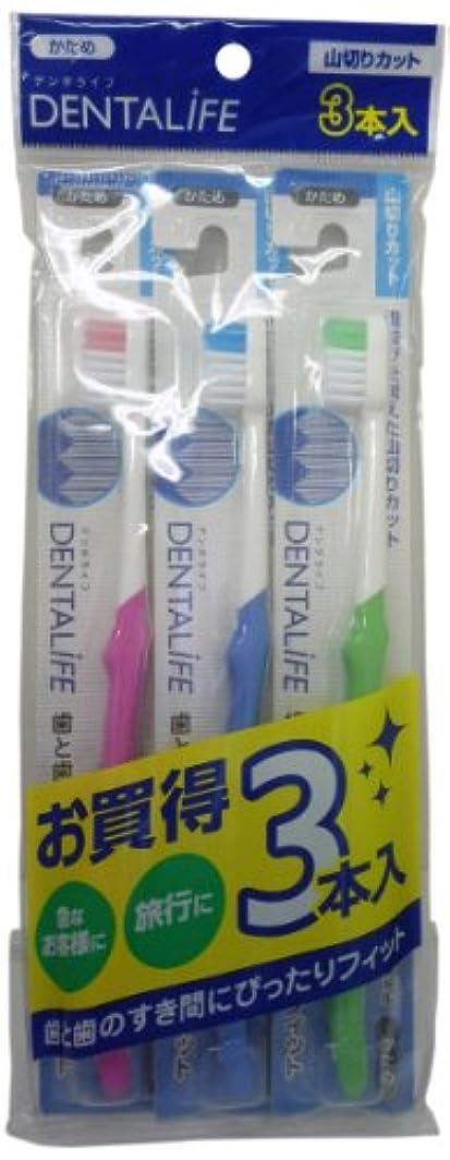 アルミニウム旅客ベストお徳用 DELTALIFE(デンタライフ)山切り歯ブラシ かため 3P×12ヶセット(36本)