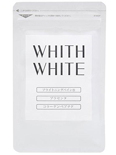 フィス ホワイト サプリ ビタミンC サプリメント 「コラーゲン プラセンタ ヒアルロン酸 配合」日本製 1日2粒 60粒