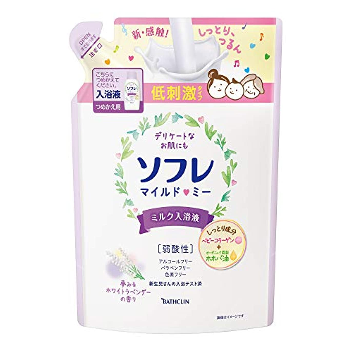 資格情報暴行麦芽バスクリン ソフレ入浴液 マイルド?ミー ミルク 夢みるホワイトラベンダーの香り つめかえ用 600mL保湿 成分配合 赤ちゃんと一緒に使えます。