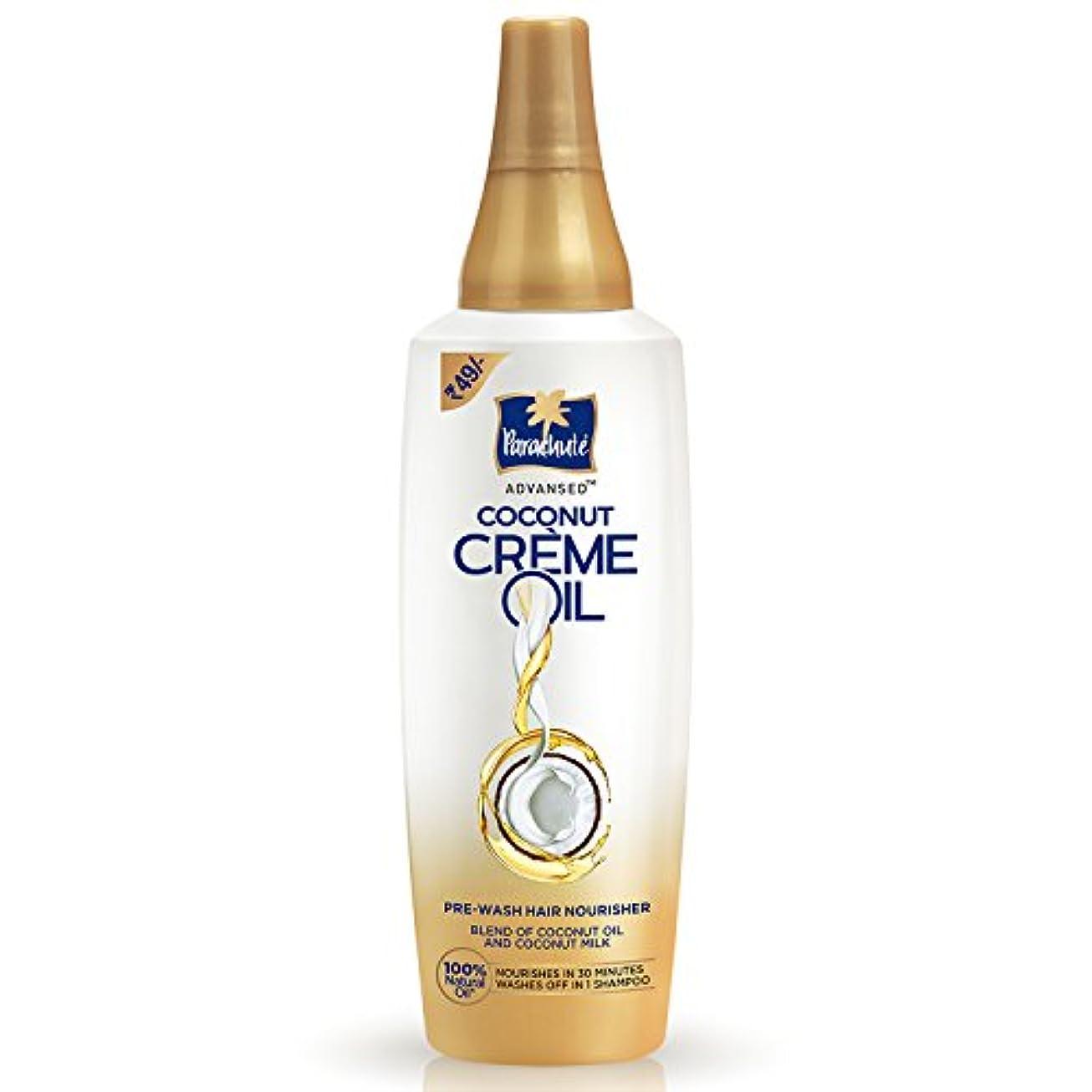 悪の不機嫌そうなゴムParachute Advansed Coconut Crème Oil, 60 ml (Pack of 4)