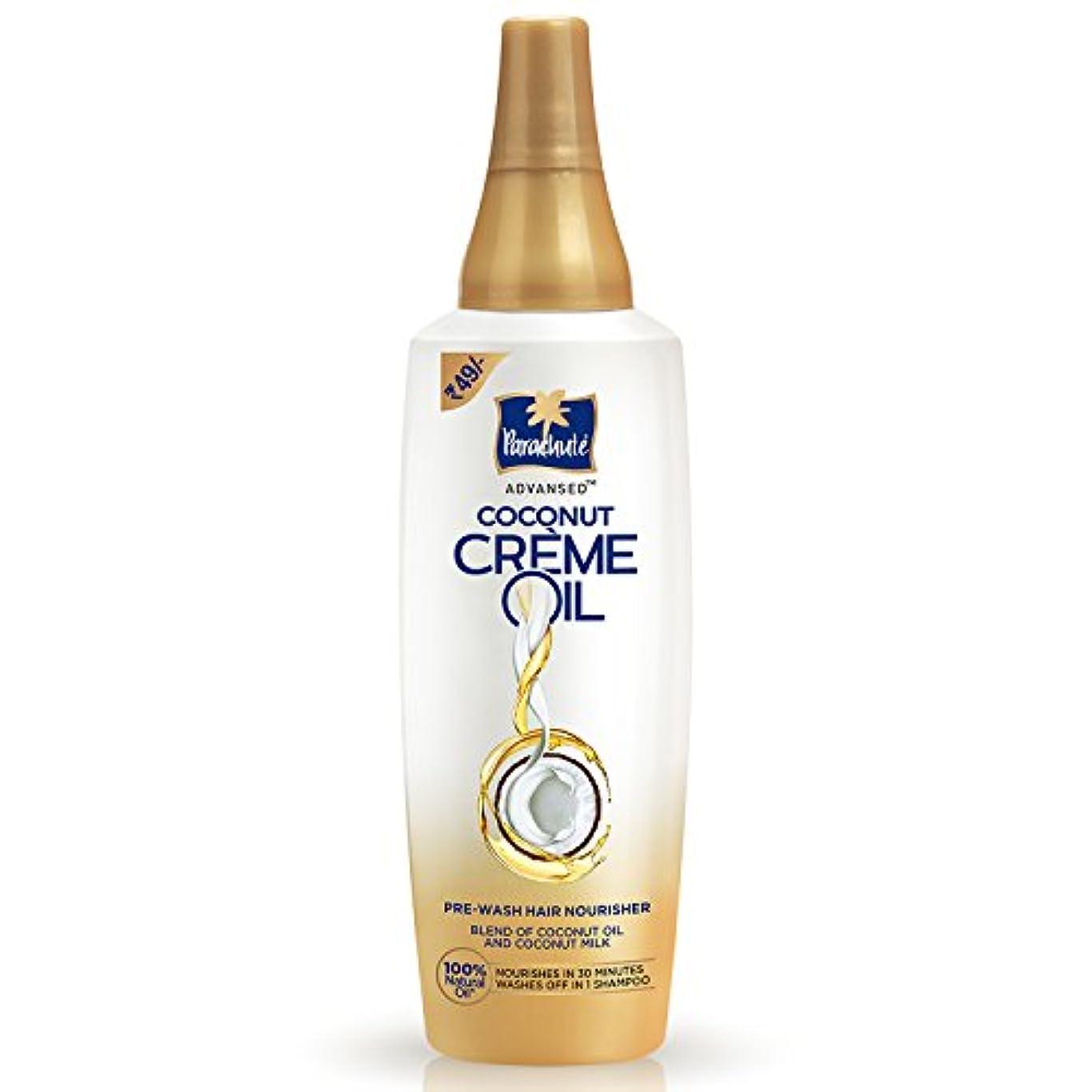 車変える雪のParachute Advansed Coconut Crème Oil, 60 ml (Pack of 4)