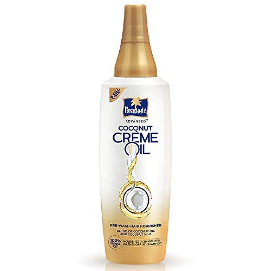 港アームストロング書士Parachute Advansed Coconut Crème Oil, 60 ml (Pack of 4)