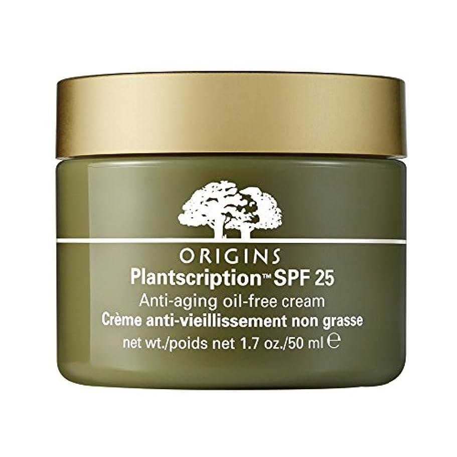 取り組むまもなくインセンティブ起源Plantscription?オイルフリーフェイスクリームSpf 25、50ミリリットル (Origins) (x2) - Origins Plantscription? Oil Free Face Cream SPF...