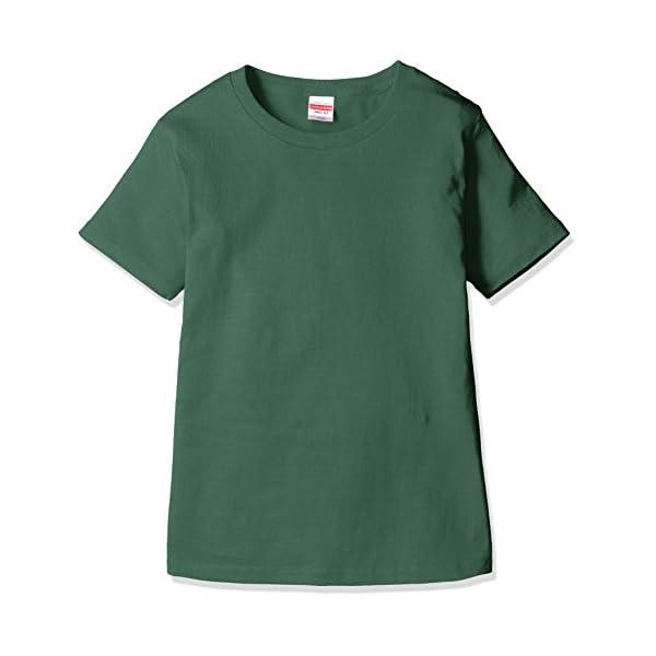 [ユナイテッドアスレ] フィットネス シャツ 5...の商品画像