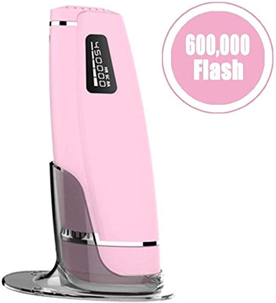 クスコ従事したインスタンスHSBAIS ポータブル女性と男性のためのレーザー脱毛 60万点滅 無痛 常設 女性用脱毛システム ビキニライン/足/腕/脇の下,Pink