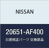 NISSAN (日産) 純正部品 マウンテイング エキゾースト ラバー 品番20651-AF400