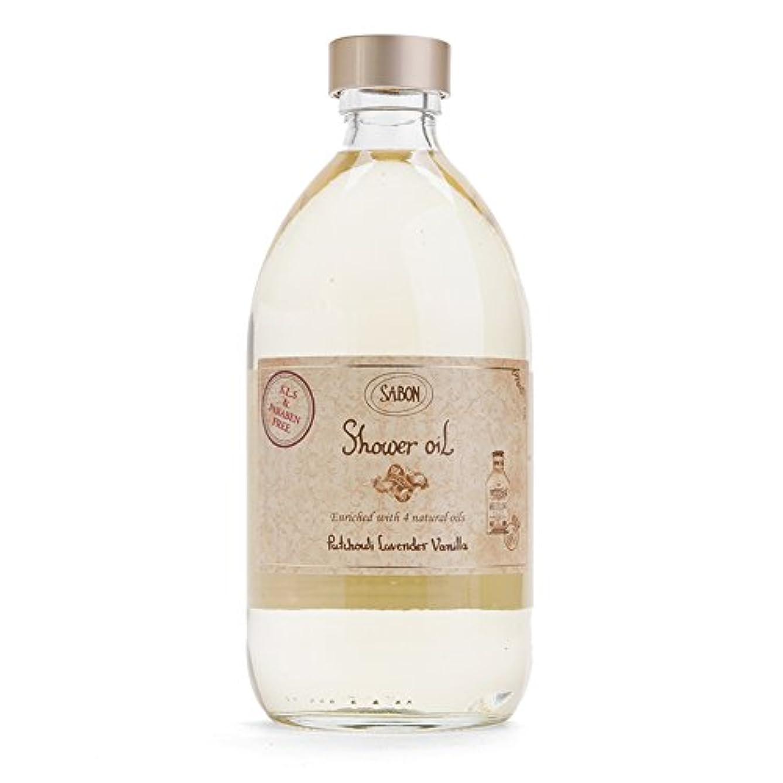 市場買収バルクサボン シャワー オイル #PATCHOULI LAVENDER VANILLA 500ml 並行輸入品