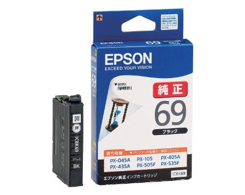 EPSON 純正インクカートリッジ ICBK69 ブラック(目印:砂時計)