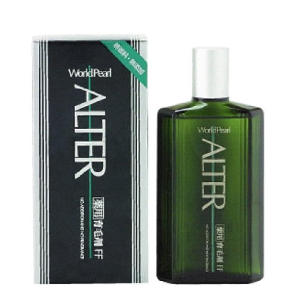 記念品ペネロペ奨励アルテル薬用育毛剤FF