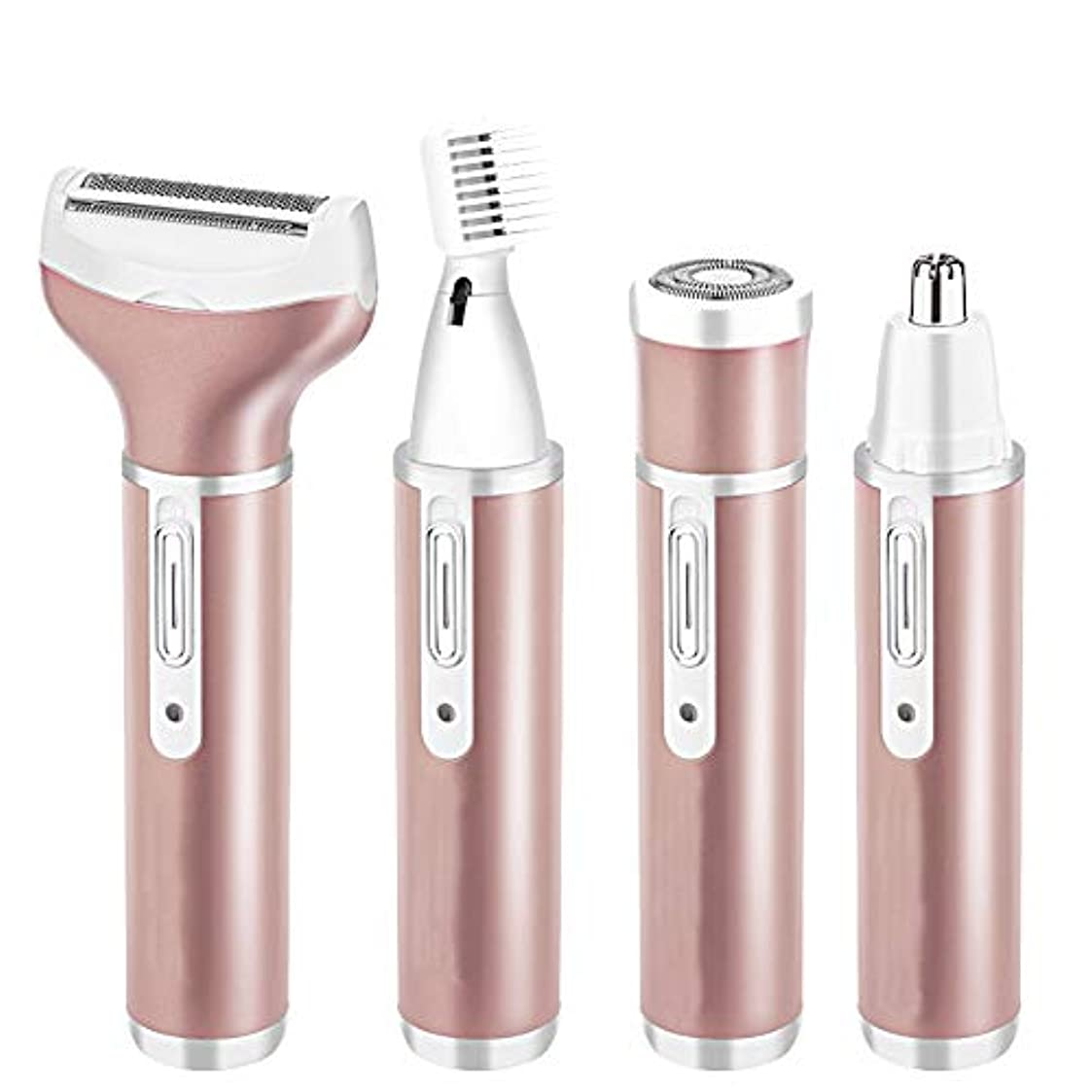 女性の電気眉毛脱毛器、1に4の防水脱毛キットが含まれています顔の電気シェーバー鼻毛は眉毛の取り外しとビキニシェーバーを削除B