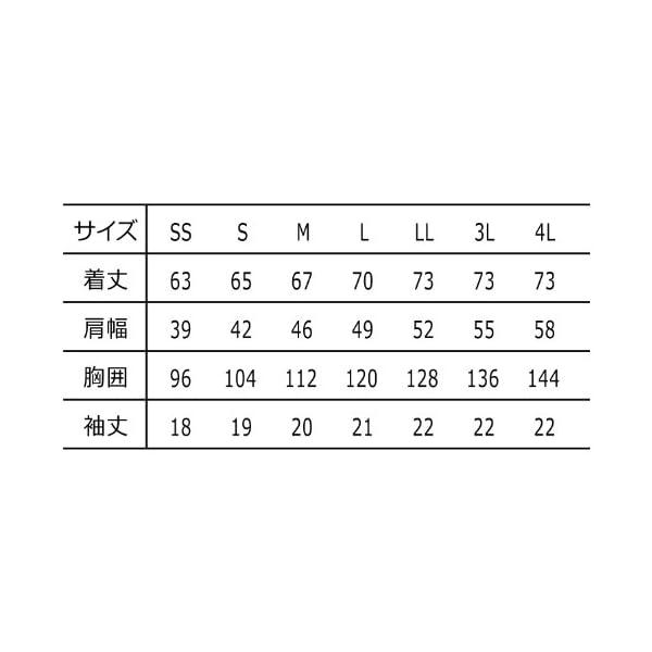 フォーク スクラブ(男女兼用) 7000SC(...の紹介画像6