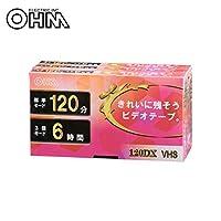 OHM ビデオカセットテープ 120分 3本パック MED-VDX3P 【人気 おすすめ 通販パーク】