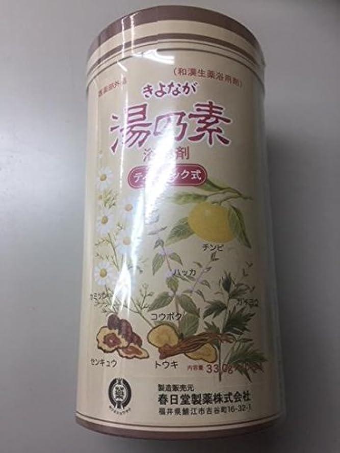 ドキドキ豪華なきよなが湯の素 浴用剤 ティーパック式 33.0g×10包入