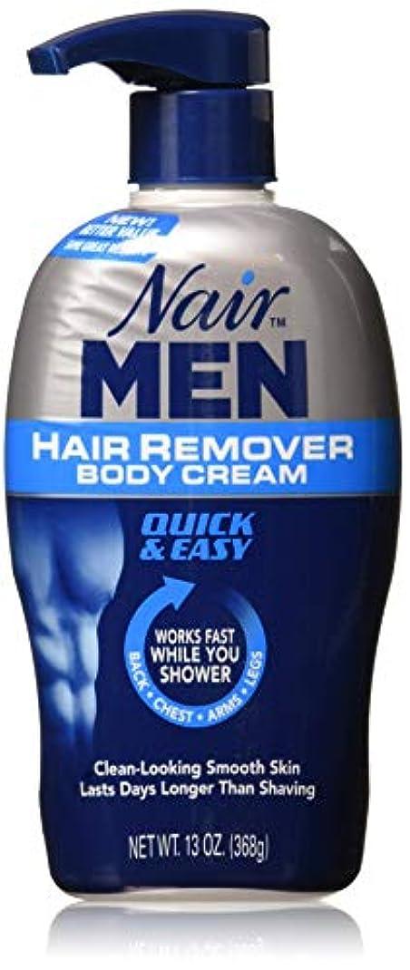 正当化する節約トロリーNair 男性の脱毛ボディクリーム13オズ(3パック)の場合