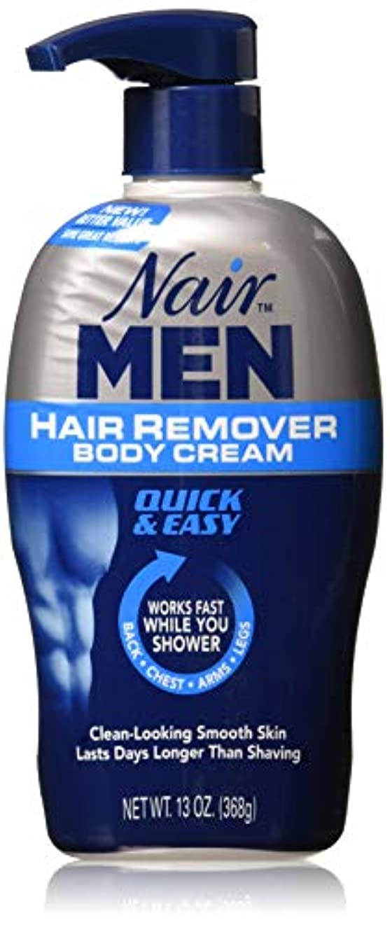 困った有害老人Nair 男性の脱毛ボディクリーム13オズ(3パック)の場合