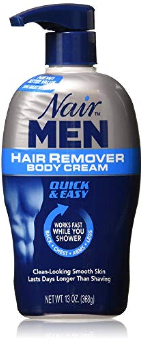 ワットボイコット失礼なNair 男性の脱毛ボディクリーム13オズ(3パック)の場合
