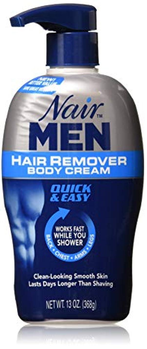 メトリックパック軽減するNair 男性の脱毛ボディクリーム13オズ(3パック)の場合