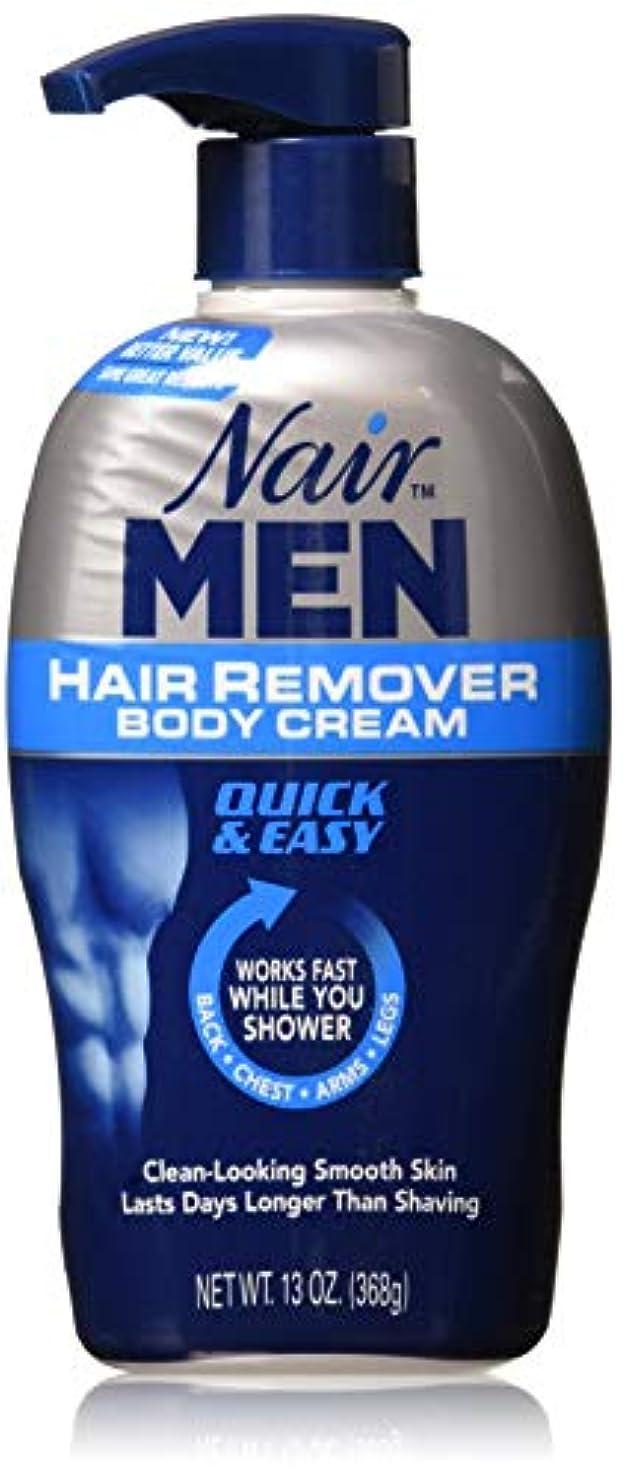 規制どっちでも宿るNair 男性の脱毛ボディクリーム13オズ(3パック)の場合